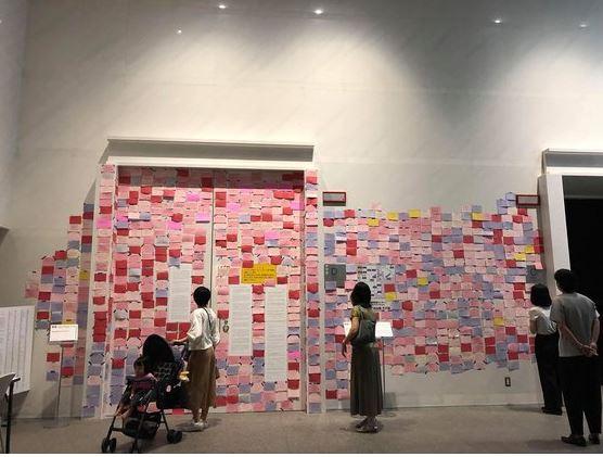 '평화의 소녀상' 문제로 중단됐던 일본 아이치트리엔날레 '표현의 부자유전·그 후'의 전시 재개를 요구하는 시민들이 전시장 문에 포스트잇을 가득 붙여 놓았다. [사진 하라 치에코]
