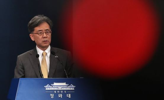 김현종 청와대 국가안보실 2차장. [뉴스1]